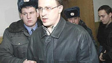 Photo of Арест Алексея Френкеля