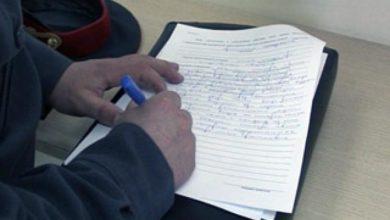 Photo of Из полицейских протоколов и показаний