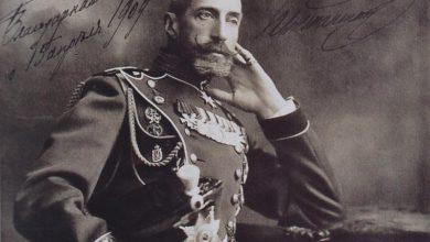 Photo of Малоизвестная история из жизни династии Романовых