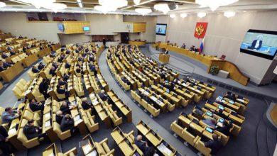 Photo of Закон об оскорблении власти и «фейковых» новостях одобрен.
