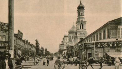 Photo of Почему Ростов-на-Дону — папа?