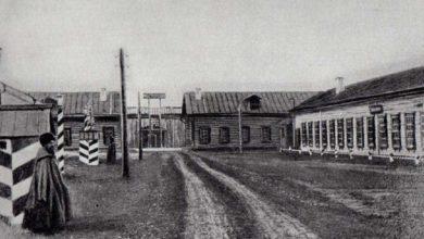 Photo of За решеткой в царской России