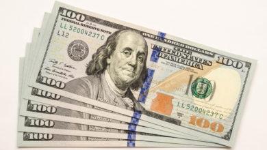 Photo of Пятьсот долларов